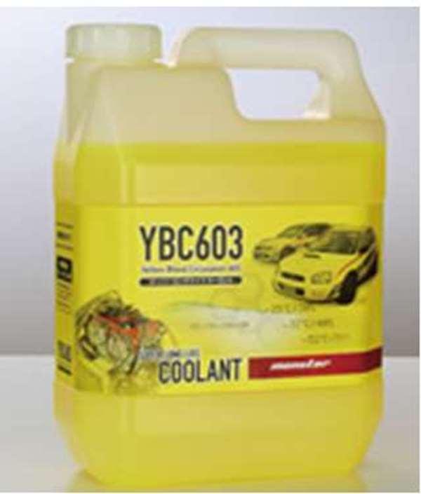 シボレークルーズ エンジン冷却液 YBC603 2L ZZEL01 汎用 モンスタースポーツ スズキスポーツ