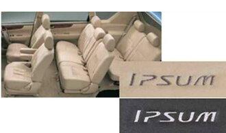 Ipsum 皮革状座位罩丰田纯正配件 ipsum 部分 acm21 acm26 部分真正丰田丰田真正丰田部分选项的座位罩