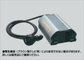 『イプサム』 純正 ACM21 ACM26 パワーアウトレットポータブルタイプ パーツ トヨタ純正部品 コンセント AC電源 100W ipsum オプション アクセサリー 用品