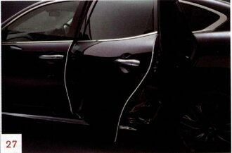순정 HGY51 도어 엣지 몰 1대분 18 MN0 파트 닛산 순정부품 도어 몰 보호 원포인트 cima 옵션 액세서리 용품