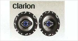 『エブリイ』 純正 DA64W フロントスピーカー(リヤスピーカー) clarion パーツ スズキ純正部品 every オプション アクセサリー 用品