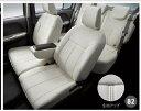 『ブーン』 純正 M700S M710S シートカバー(本革風)ホワイト パーツ ダイハツ純正部品 座席カバー 汚れ シート保護 …