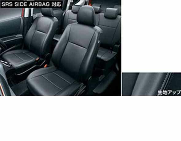 『シエンタ』 純正 NSP170G NCP175G NHP170G 革調シートカバー サードシート用 パーツ トヨタ純正部品 座席カバー 汚れ シート保護 sienta オプション アクセサリー 用品