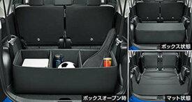 『シエンタ』 純正 NSP170G NCP175G NHP170G ラゲージソフトボックス パーツ トヨタ純正部品 sienta オプション アクセサリー 用品