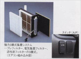 순정 BE5 BE9 BEE BH5 BH9 BHC BHE 빌트인 공기 청정기 TX용 파트 스바루 순정부품 클린 legacy 옵션 액세서리 용품