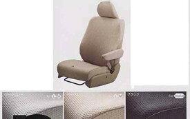 『オデッセイ』 純正 RB3 RB4 シートカバー(エプロンタイプ/ファブリック) パーツ ホンダ純正部品 座席カバー 汚れ シート保護 odyssey オプション アクセサリー 用品