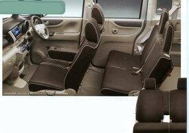 『NBOX+』 純正 JF1 シートカバー(フロント・リアセット)ファブリック パーツ ホンダ純正部品 座席カバー 汚れ シート保護 オプション アクセサリー 用品