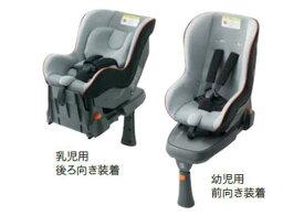 『シビック タイプR』 純正 FK8 ISOFIXチャイルドシート Honda ISOFIX Neo(サポートレッグタイプ/乳児用・幼児用兼用) パーツ ホンダ純正部品 オプション アクセサリー 用品