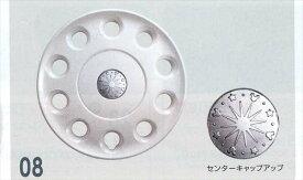 『ムーヴコンテ』 純正 L585S フルホイールキャップ(ディズニー)14インチ 1台分4枚セット パーツ ダイハツ純正部品 ホイールカバー moveconte オプション アクセサリー 用品