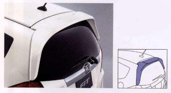 『フィット』 純正 GE6 GE7 GE8 GE9 GP1 GP4 テールゲートスポイラー ウイングタイプ パーツ ホンダ純正部品 ルーフスポイラー リアスポイラー リヤスポイラー FIT オプション アクセサリー 用品