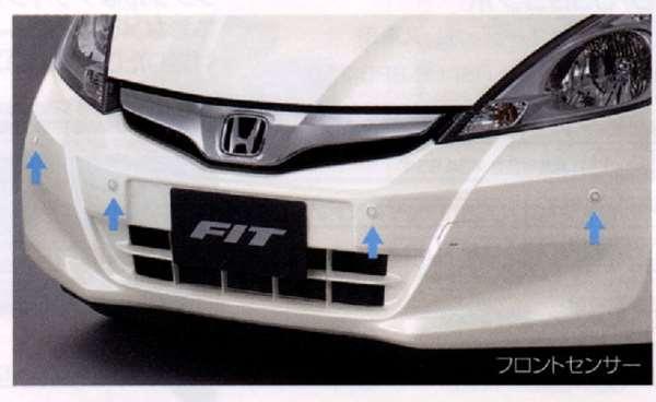 『フィット』 純正 GE6 GE7 GE8 GE9 GP1 GP4 フロントセンサー パーツ ホンダ純正部品 FIT オプション アクセサリー 用品