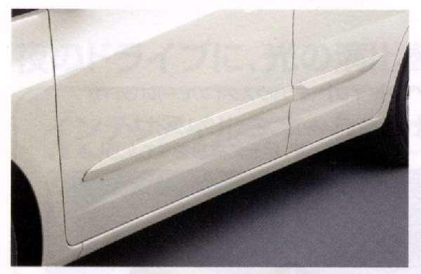 『フィット』 純正 GE6 GE7 GE8 GE9 GP1 GP4 ボディサイドモールディング パーツ ホンダ純正部品 サイドガーニッシュ サイドパネルワンポイント エアロパーツ FIT オプション アクセサリー 用品