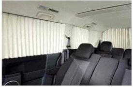 『デリカD:5』 純正 CV1W サイドカーテン パーツ 三菱純正部品 DELICA オプション アクセサリー 用品