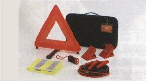 『ミライース』 純正 LA300S LA310S 保安ツールセット パーツ ダイハツ純正部品 三角停止表示板 ブースターケーブル ライト三角停止表示板 ブースターケーブル ライト mirae:s オプション アクセ