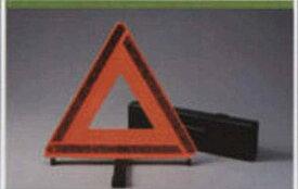 エルフ 停止表示板 イスズ純正部品 エルフ パーツ nhr85 nhs85 njr85 nkr85 パーツ 純正 イスズ いすゞ イスズ純正 いすゞ 部品 オプション