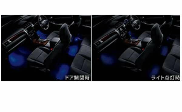 『カムリ』 純正 AVV50 インテリアイルミネーション 2モードタイプ パーツ トヨタ純正部品 照明 明かり ライト camry オプション アクセサリー 用品