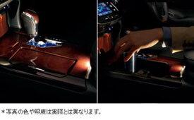 『クラウンマジェスタ』 純正 GWS214 センターコンソールイルミネーション パーツ トヨタ純正部品 照明 明かり ライト crown オプション アクセサリー 用品