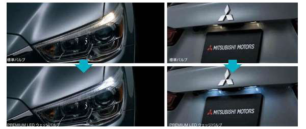 『RVR』 純正 GA4W PREMIUM LED ウエッジバルブ パーツ 三菱純正部品 電球 照明 ライト オプション アクセサリー 用品