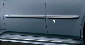 『クラウン』 純正 GWS224 AZSH20 AZSH21 ARS220 サイドプロテクションモール パーツ トヨタ純正部品 オプション アクセサリー 用品