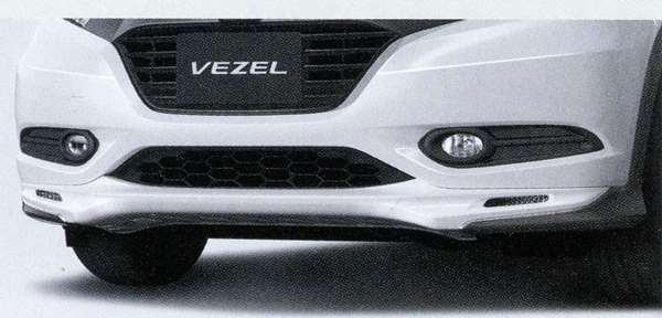 『ヴェゼル』 純正 RU3 エアロバンパー フロント用(ブラック) パーツ ホンダ純正部品 カスタム vezel オプション アクセサリー 用品