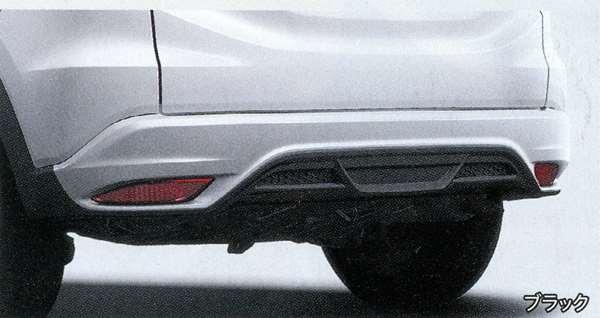 『ヴェゼル』 純正 RU3 エアロバンパー リア用(ブラック) パーツ ホンダ純正部品 カスタム vezel オプション アクセサリー 用品