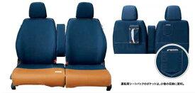 『N-WGN』 純正 JH1 JH2 シートカバー(デイリーリュクスコレクション) デニム調×合皮製 パーツ ホンダ純正部品 座席カバー 汚れ シート保護 オプション アクセサリー 用品