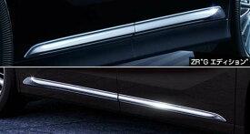『ヴェルファイア』 純正 AYH30W GGH30W AGH30W GGH35W AGH35W GGH35W サイドガーニッシュ(メッキ) パーツ トヨタ純正部品 サイドモール サイドパネルサイドモール サイドパネル オプション アクセサリー 用品