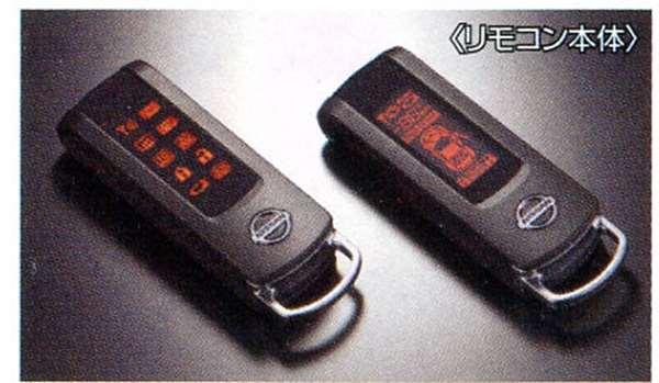 『セレナ』 純正 C26 リモコンエンジンスターター アンサーバックモデル ※写真右 パーツ 日産純正部品 無線エンジン始動 リモートスタート ワイヤレス SERENA オプション アクセサリー 用品
