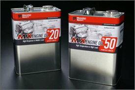 MXエンジンオイル 4L MXE0020-4 AZ-ワゴン レスポンス中負荷 汎用 モンスタースポーツ スズキスポーツ