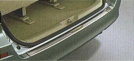 『アルファード』 純正 MNH10 MNH15 リヤバンパーステップガード パーツ トヨタ純正部品 alphard オプション アクセサリー 用品