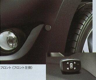 真正 QNC21 角感應器 (4 個感應器) 的聲音部分豐田純正配件危險檢測接觸預防安全選項配件
