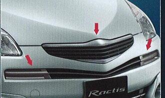 Ractis 電鍍燒烤豐田純正配件 ractis [ncp100] 真正豐田豐田真正豐田零件選項鍍燒烤