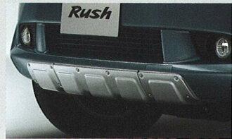 正牌的J210前台保险杠防护具零件丰田纯正零部件rush选项配饰用品