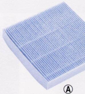 正牌的GK1 GK2空氣清潔過濾器零件本田純正零部件空氣清潔花粉黄沙freedspike選項配飾用品