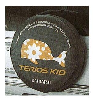 可选择的テリオススペアタイヤカバー(ハニーホエール)大发纯净零部件テリオスパーツ[j131]零件纯净大发大发纯净daihatsu零部件覆盖物