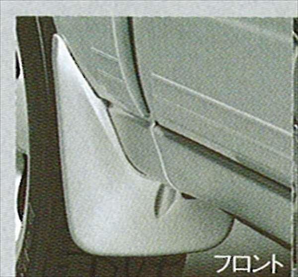 tks173 『テリオス』 純正 J131 マッドガード(フロント) パーツ ダイハツ純正部品 terios オプション アクセサリー 用品