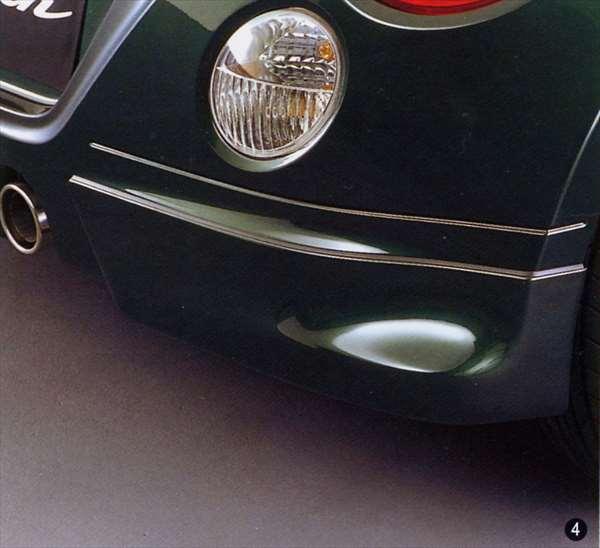 『コペン』 純正 L880 リヤロアスカート パーツ ダイハツ純正部品 copen オプション アクセサリー 用品