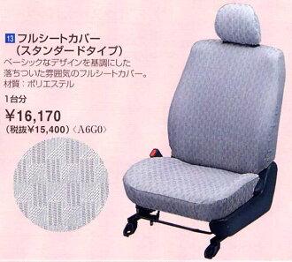 Probox 的完整席位盖标准丰田纯正配件 probox 部件 ncp50 部分真正丰田丰田真正丰田部分选项座套