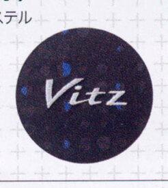 『ヴィッツ』 純正 SCP90 フルシートカバー 撥水 パーツ トヨタ純正部品 座席カバー 汚れ シート保護 vitz オプション アクセサリー 用品