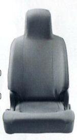 シート全カバー(ポリエステル製) 後席シートベルト付車 16S用 PESH5 NV200バネット VM20 M20 日産純正 フルカバー フルシートカバー パーツ 部品 オプション