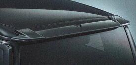 『ゼスト』 純正 JE1 JE2 ルーフスポイラー パーツ ホンダ純正部品 zest オプション アクセサリー 用品