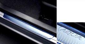 『アクア』 純正 NHP10 スカッフプレート パーツ トヨタ純正部品 ステップ 保護 プレート aqua オプション アクセサリー 用品
