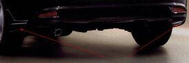 エアロマッドガード バンパー固定ボルト付 ラフェスタ CWEFWN 日産純正 芳香剤 香 LAFESTA パーツ 部品 オプション