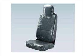 『フォワード』 純正 FRR90S2 シートカバー (透明ビニール) 2座 パーツ いすゞ純正部品 座席カバー 汚れ シート保護 オプション アクセサリー 用品