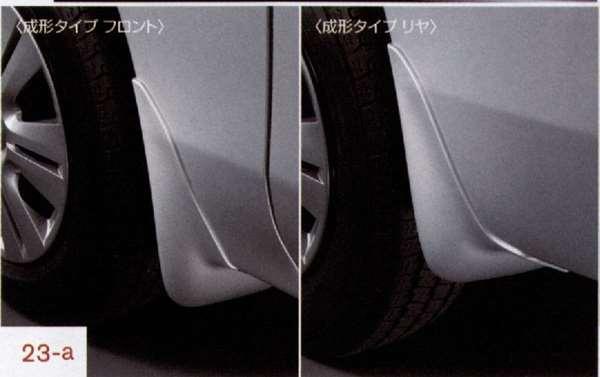 『NV350キャラバン』 純正 VR2E26 VW2E26 マッドガード 成形タイプ パーツ 日産純正部品 オプション アクセサリー 用品