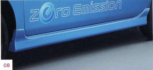 サイドシルプロテクター 色番号:RBG、QAB リーフ AZE0 日産純正 サイドスポイラー エアロパーツ カスタム leaf パーツ 部品 オプション