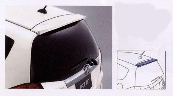 テールゲートスポイラー 小型タイプ フィット GE6 GE7 GE8 GE9 GP1 GP4 ホンダ純正 ルーフスポイラー リアスポイラー リヤスポイラー FIT パーツ 部品 オプション