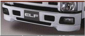 エルフ フォグランプ対応エアダムバンパー(標準キャブ) イスズ純正部品 エルフ パーツ nhr85 nhs85 njr85 nkr85 パーツ 純正 イスズ いすゞ イスズ純正 いすゞ 部品 オプション ランプ フォグランプ フォグ フォグライト 送料無料