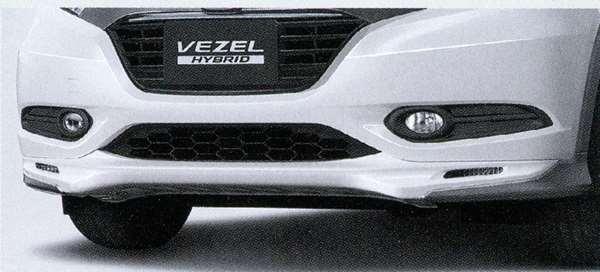 エアロバンパー フロント用(ガンメタリック塗装) ヴェゼル RU3 ホンダ純正 カスタム vezel パーツ 部品 オプション