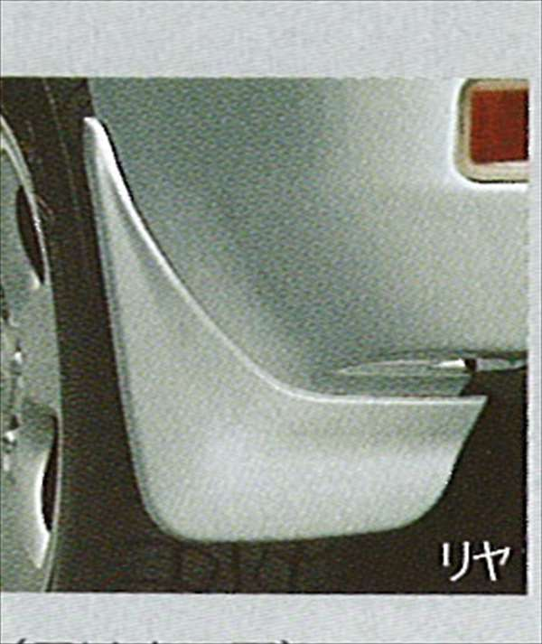 マッドガード(リヤ) テリオス J131 ダイハツ純正 terios パーツ 部品 オプション